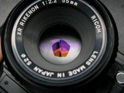 Camera lens and aperture