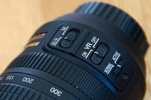 Nikon 70-300VR Estabilizador