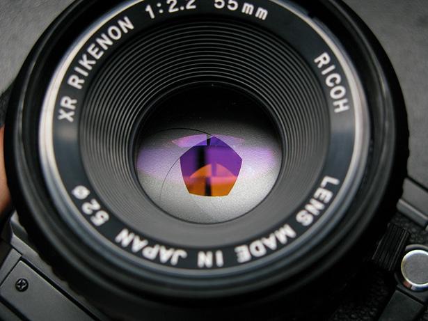 Objetivo focal fija
