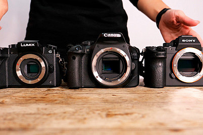 Fotografía Canon: Para aquellas mujeres amantes de la fotografía